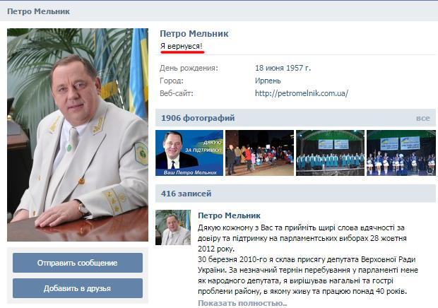 Прокурор одного из районов Одессы задержан при получении 5 тысяч долларов взятки, - ГПУ - Цензор.НЕТ 7642
