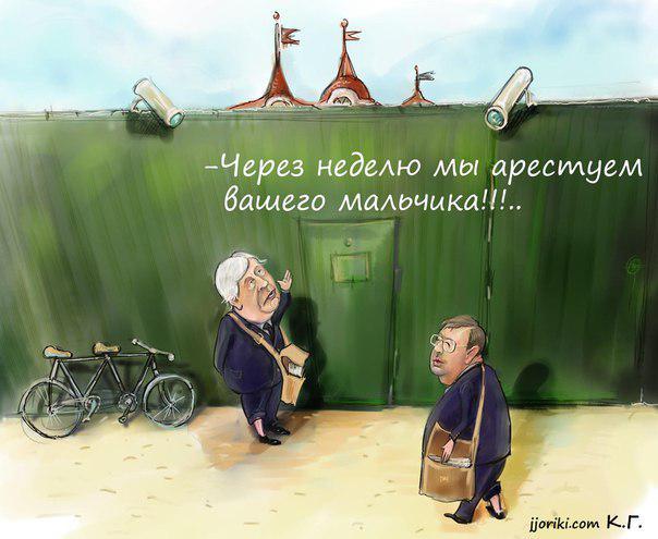 Визуализация духовной скрепы, Украина сегодня, жмурки в ГПУ. Свежие ФОТОжабы от Цензор.НЕТ - Цензор.НЕТ 2473