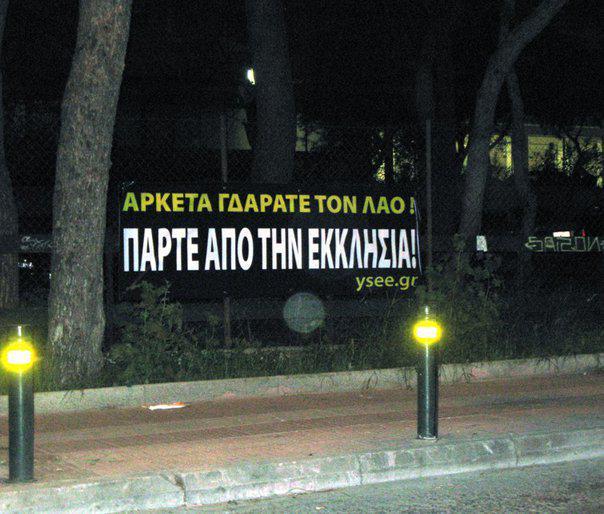 Εδώ @atsipras. http://t.co/PjCRYj6oJM