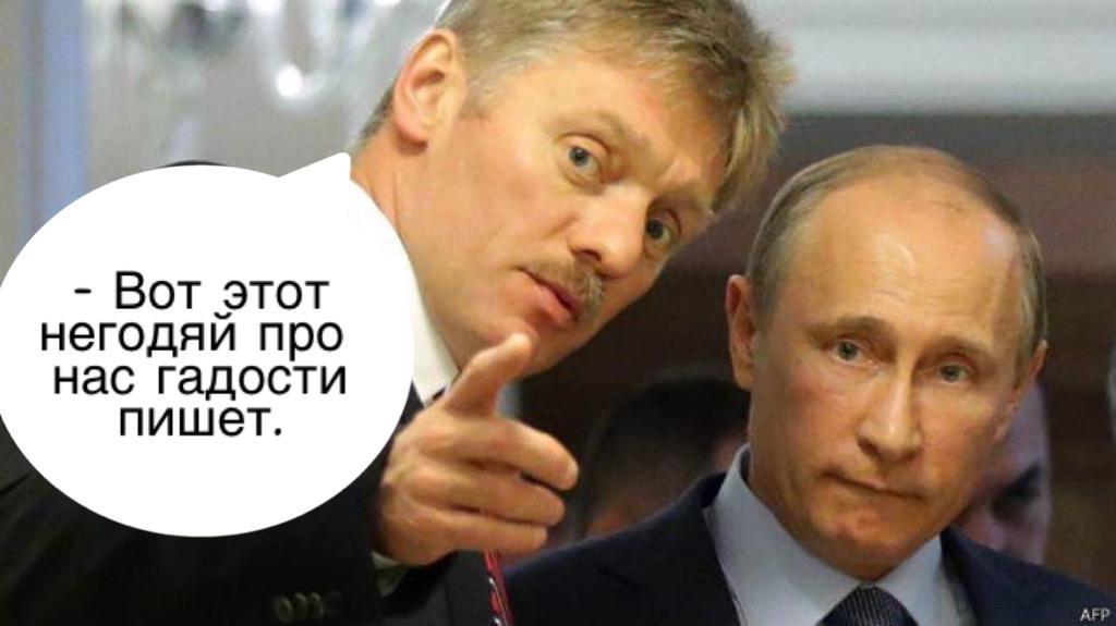 Не стоит ждать смягчения между Москвой и Вашингтоном, - Безсмертный - Цензор.НЕТ 4306