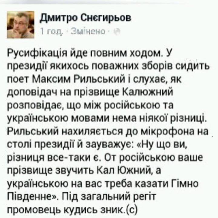 Украина не успевает получить второй транш МВФ в июле из-за несвоевременного голосования Рады - Цензор.НЕТ 6337