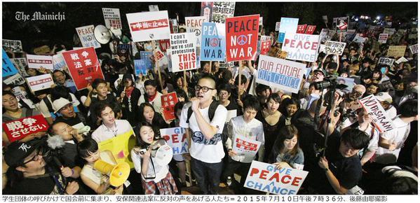 SEALDs国会前アクション