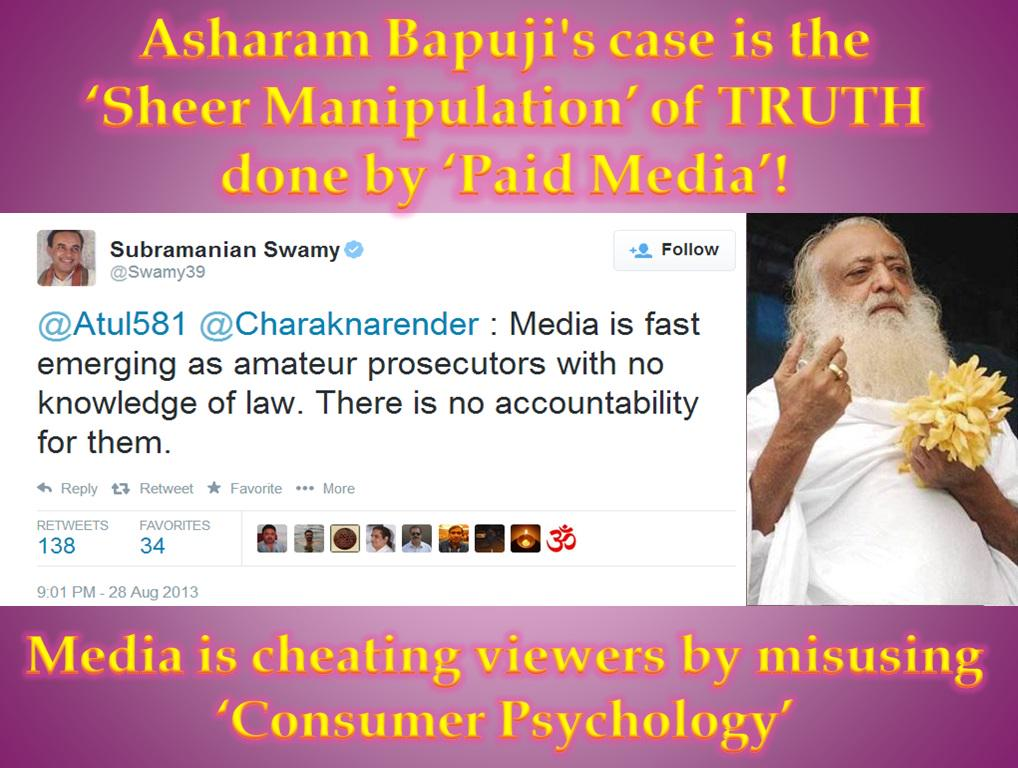 TRP-CENTRIC media never worked for public awareness. It has just focused on 'self-made stories' rather than on 'news'!   Media hide the real facts of Sant Shri Asaram Bapu Ji's case & defamed the innocent saint with false news.  #IndianMediaIsCorrupt<br>http://pic.twitter.com/yldfxvGTiE