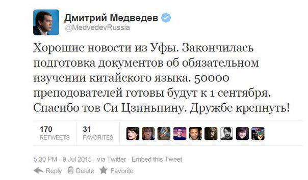 Количество антикоррупционных расследований будет увеличиваться, - глава СБУ Грицак - Цензор.НЕТ 4954