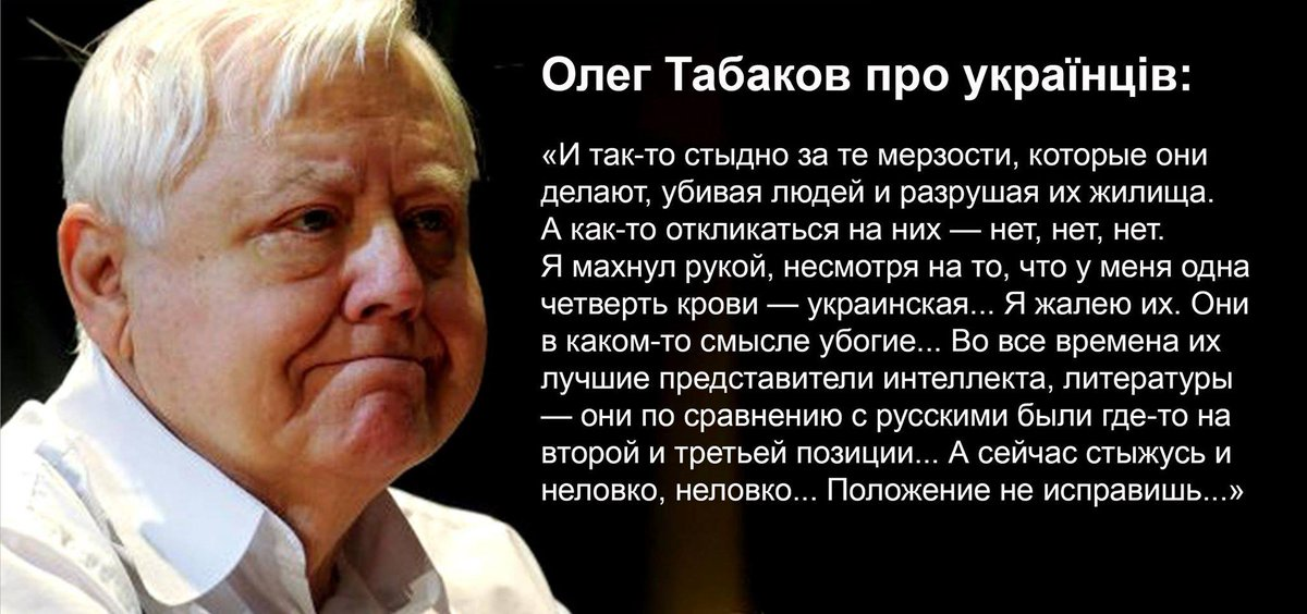 Мирный план Порошенко рассчитан до конца 2015 - начала 2016 года, - Чалый - Цензор.НЕТ 5430