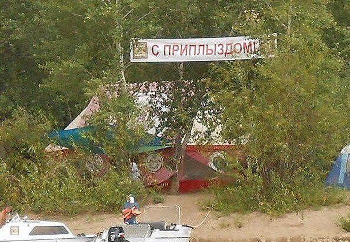 В Славянском районе подорвалась семейная пара. Мужчина погиб, его жена получила осколочные ранения, - МВД - Цензор.НЕТ 5155