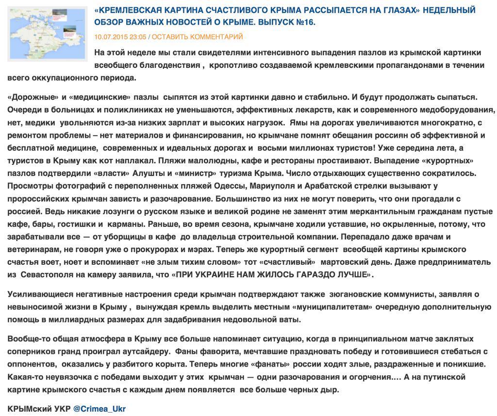 ЕС должен поддержать проведение реформ в Украине, - президент Словакии - Цензор.НЕТ 3819
