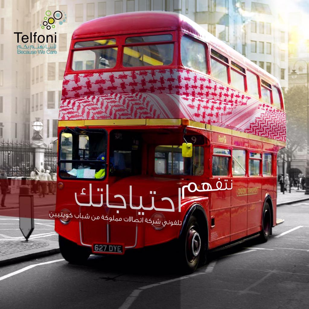 مسافر الى لندن؟ أخذ معاك خط تلفون بريطاني من الكويت قبل السفر.  http://t.co/xkBmQKA37B  للتوصيل 97270313 http://t.co/ZEVVuhNeK9
