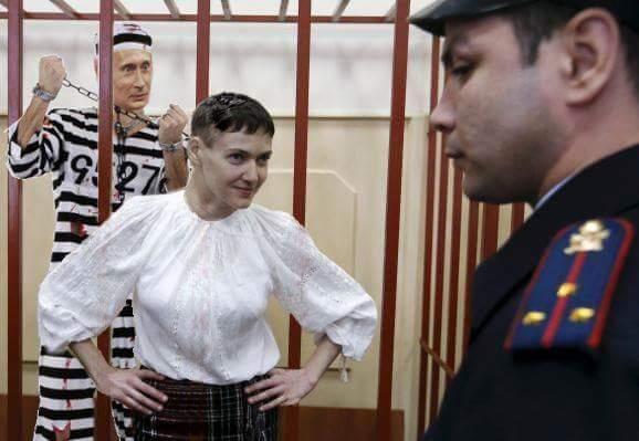 СНБО сократит сроки подачи исков в международные инстанции по компенсации убытков в связи с агрессией РФ - Цензор.НЕТ 3743