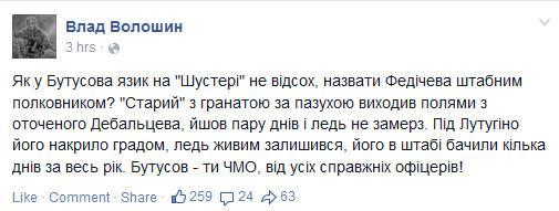ЕС должен поддержать проведение реформ в Украине, - президент Словакии - Цензор.НЕТ 9914