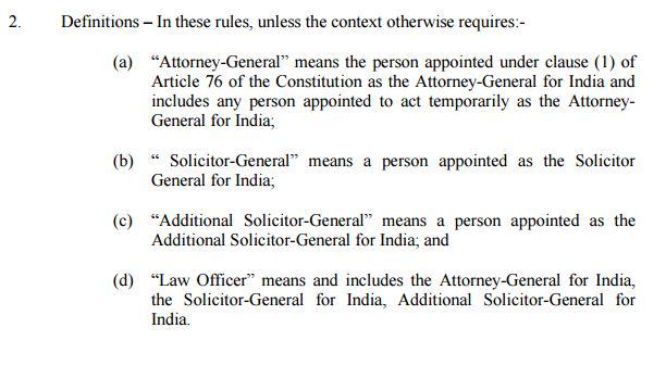 Thumbnail for Attorney General of India appearing for Bar owners, is it illegal or immoral or both ?