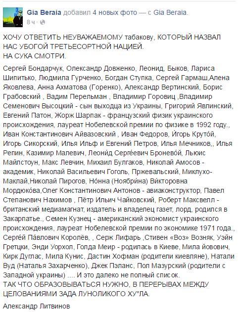 В Славянском районе подорвалась семейная пара. Мужчина погиб, его жена получила осколочные ранения, - МВД - Цензор.НЕТ 5669