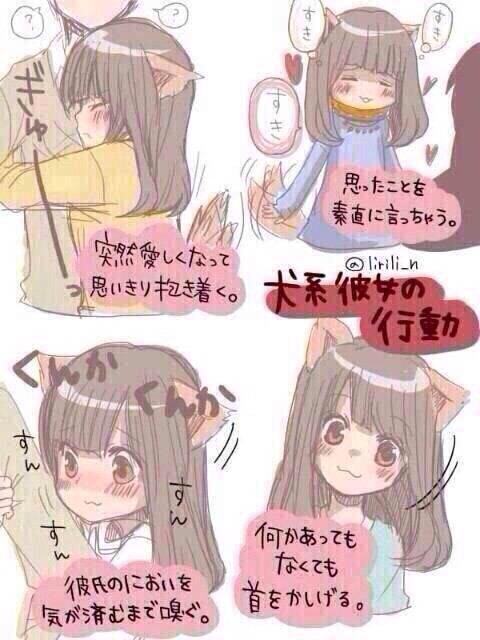 あなたは、何系女子ですか? pic.twitter.com/NVFJUnUK9v