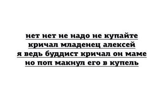 Наливайченко оформил статус участника АТО, - Тандит - Цензор.НЕТ 3842