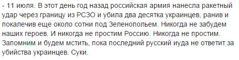 Чалый: Для прекращения эскалации конфликта  в переговорах по Донбассу возможен более широкий формат - Цензор.НЕТ 9666