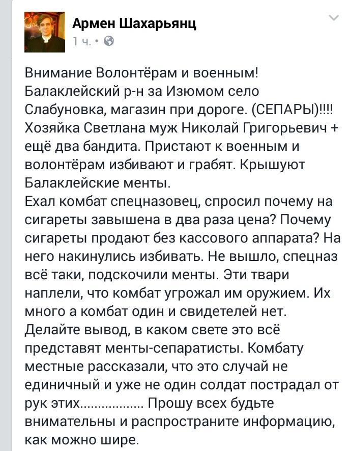 Экс-министр юстиции Лавринович опровергает получение сообщения ГПУ о подозрении - Цензор.НЕТ 4816