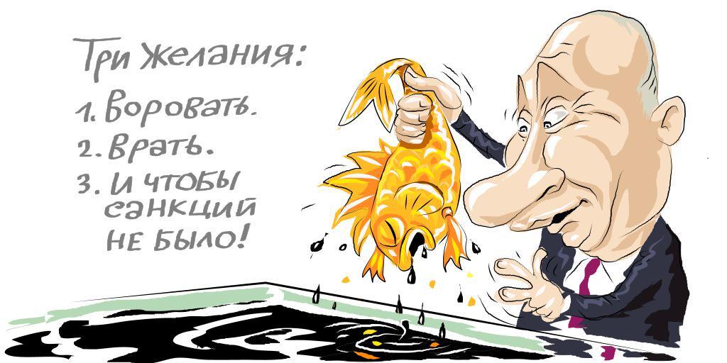 """Евросоюз продлил санкции против России еще на полгода, - источник """"Интерфакса"""" - Цензор.НЕТ 6620"""