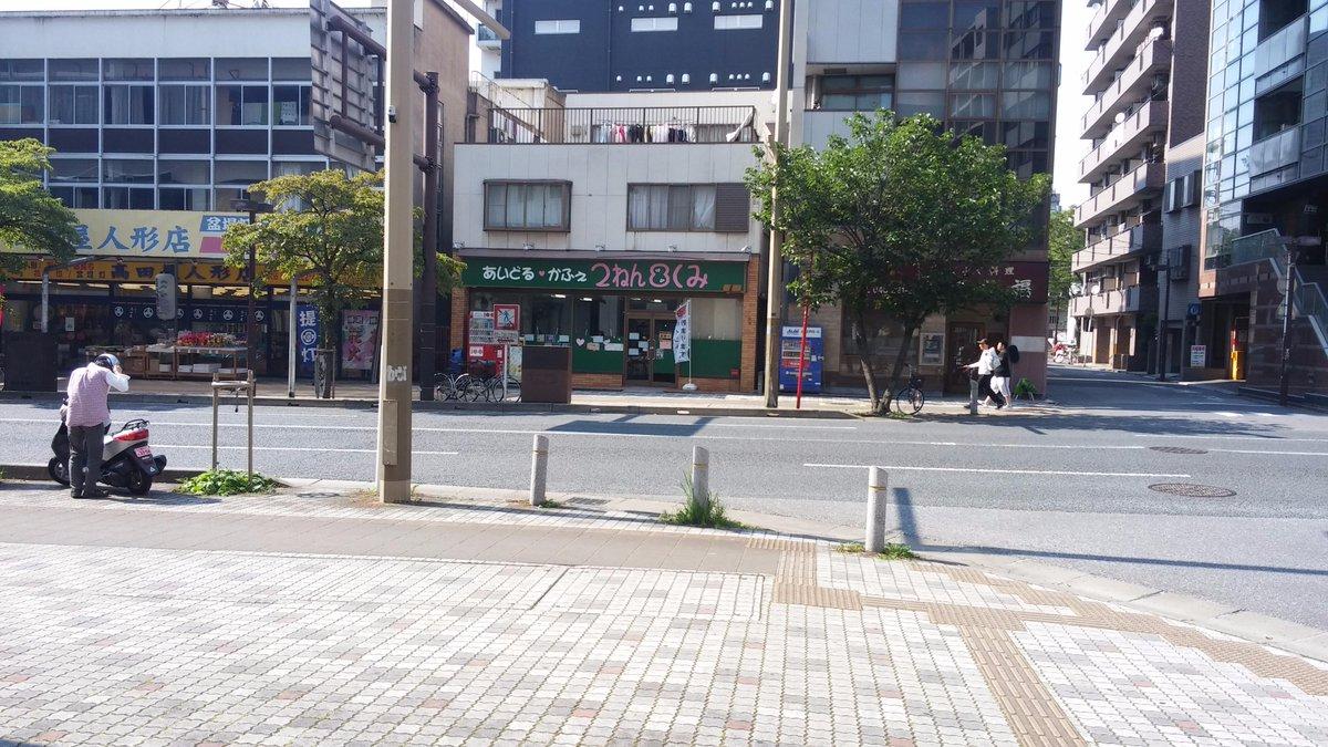 千葉駅が意外と栄えてた件