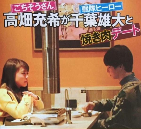 Chiba Yudai and Takahata Mitsuki are rumoured to be dating ~~ They were seen in a yakiniku restaurant last friday http://t.co/91AexCmeLJ