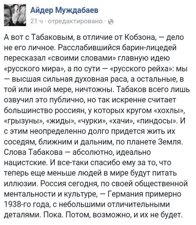 Под Мариуполем тракторист подорвался на мине, - МВД - Цензор.НЕТ 460