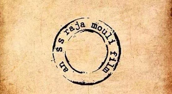 Image result for rajamouli stamp