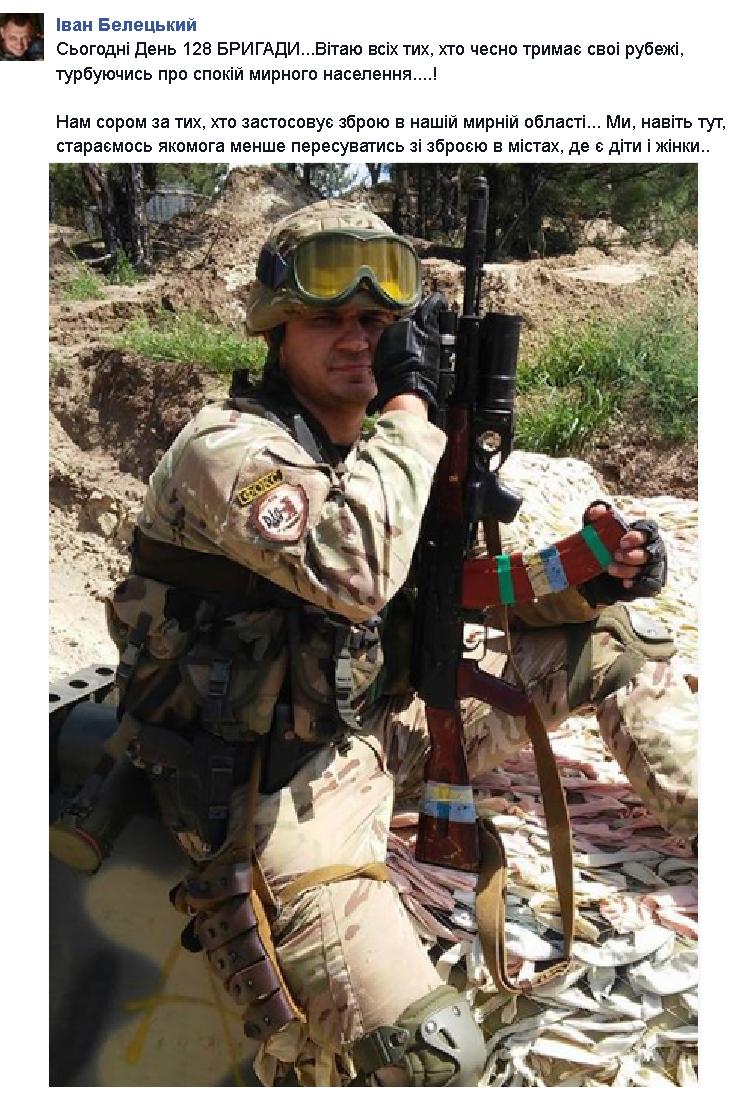 Террористы ведут активную диверсионно-разведывательную деятельность и наращивают боевые возможности, - спикер АТО - Цензор.НЕТ 6139