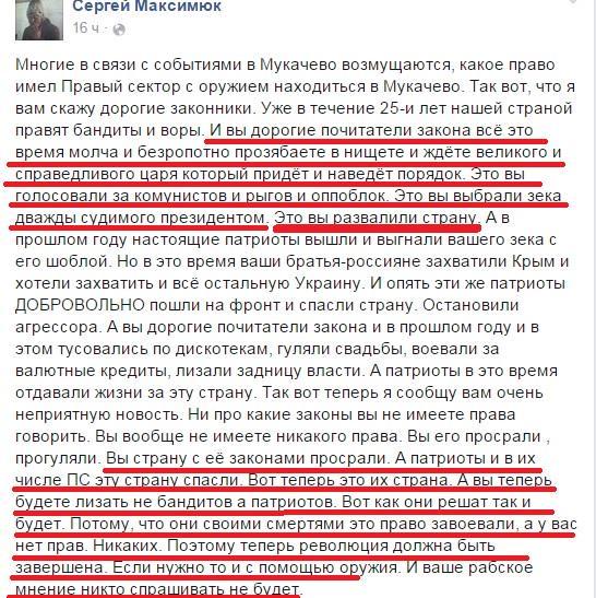Порошенко и Нуланд обсудили ход выполнения минских соглашений - Цензор.НЕТ 6475