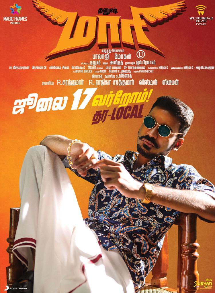 Maari Songs, Download Maari Movie Songs