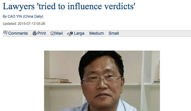 Nobody does dark humor and scare quotes like China Daily http://t.co/opNpRjNaKB