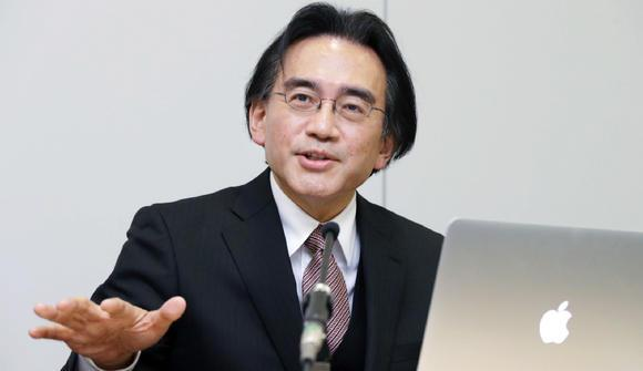 Fallece Satoru Iwata, presidente de Nintendo http://t.co/0nYbZuMZLD #koinya http://t.co/LGRN319OgX