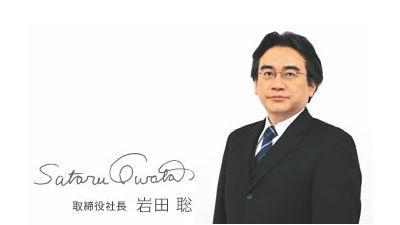 【訃報】任天堂の岩田聡代表取締役社長が死去 http://t.co/wEZPRKTAdt http://t.co/4vB3gIHxoV
