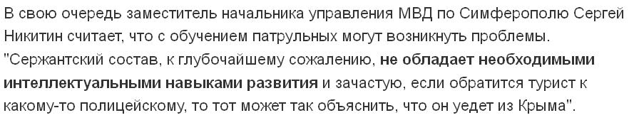 ГАИ будет работать до создания территориальных органов патрульной службы, - постановление Кабмина - Цензор.НЕТ 7456