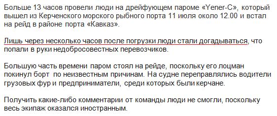 СБУ проводит обыски у обеих сторон конфликта в Мукачево - Цензор.НЕТ 9698
