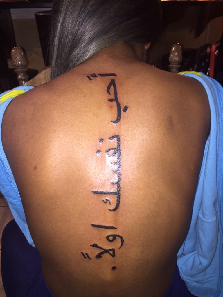 Love Yourself First Tattoo Arabic AmourJayda on Twitter:...