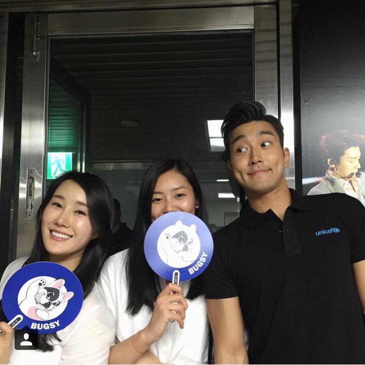 Choi siwon dating 2015 quotes 3