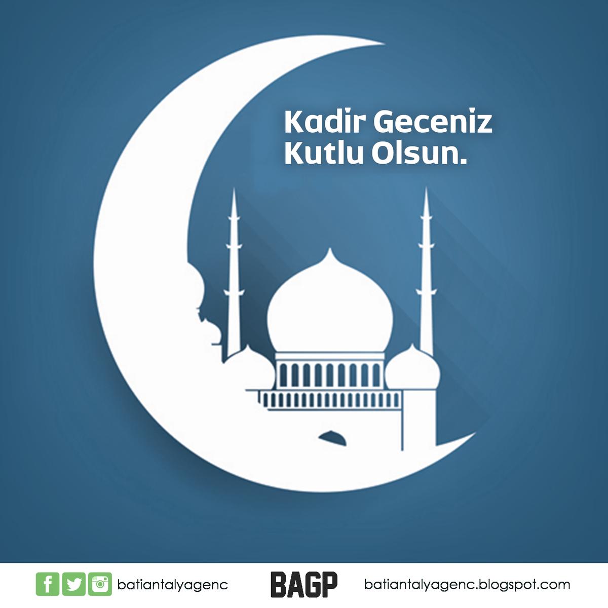 Поздравление, рамазан айы открытка