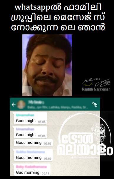 Troll Malayalam On Twitter À´'à´° À´• À´° À´¯à´µ À´‡à´² À´² À´µ À´± À´¤ À´'à´° À´— À´° À´ª À´ª Http T Co 4usfitwz3l