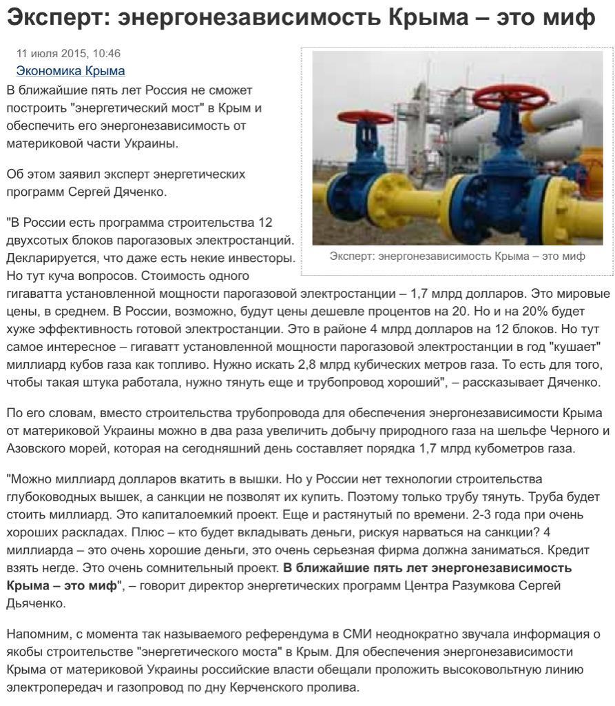Яценюк обсудил с представителями энергокомпаний США увеличение мощности украинских АЭС - Цензор.НЕТ 7857