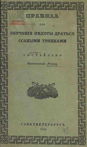 Парубий: Можем говорить об изменении тактики Путина в отношении Украины - Цензор.НЕТ 6558
