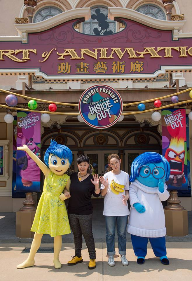 Ed92 on twitter hong kong disneyland now features the first meet ed92 on twitter hong kong disneyland now features the first meet greet with inside out characters joy and sadness httptlsan9wvoxn m4hsunfo