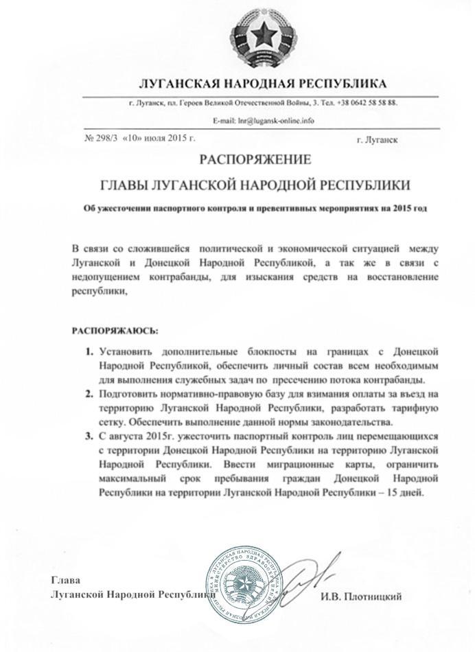 На оккупированной части Донбасса находятся 20 тактических групп ВС РФ, еще 56 - размещены вблизи границы с Украиной, - секретарь СНБО - Цензор.НЕТ 3028