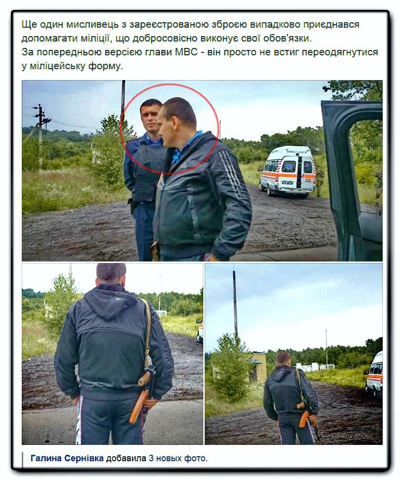 Военный конфликт на Донбассе спровоцирован и контролируется Кремлем, - доклад Атлантического совета США - Цензор.НЕТ 8120