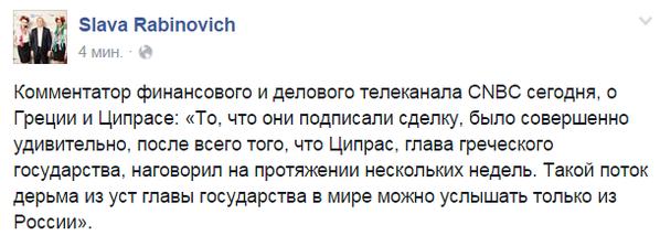 ЕБРР выделит Украине $300 миллионов кредита для закупки европейского газа - Цензор.НЕТ 1685