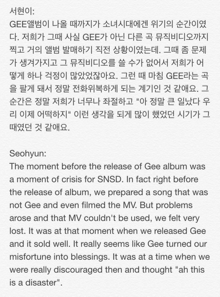 This is why whether or not you like Gee as a song, we shld always thank it as a Sone. It's the song that saved them. http://t.co/iCz4j8K68D