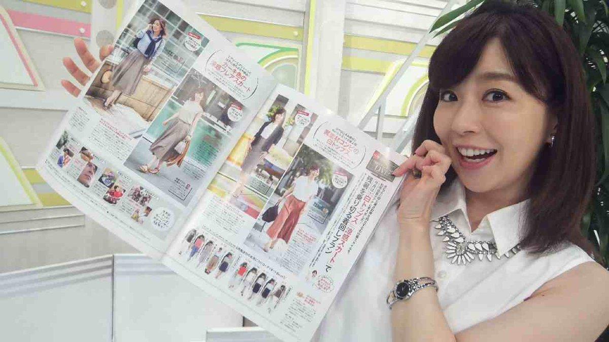 雑誌を持つ松尾由美子