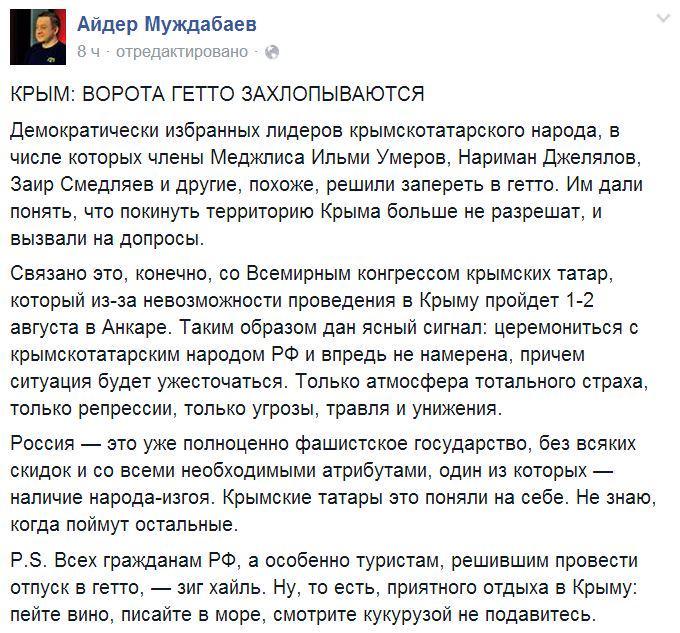 В Счастье шли активные бои: террористы пытались штурмовать позиции украинской армии, - Тымчук - Цензор.НЕТ 4031