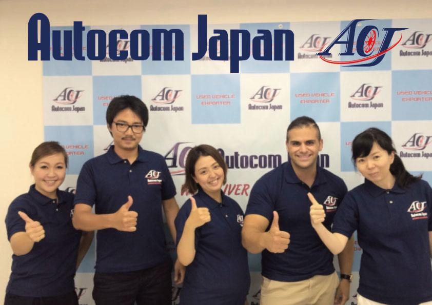 autocom japan on twitter new uniform uniform acj new kob http t co ack6yickah autocom japan on twitter new