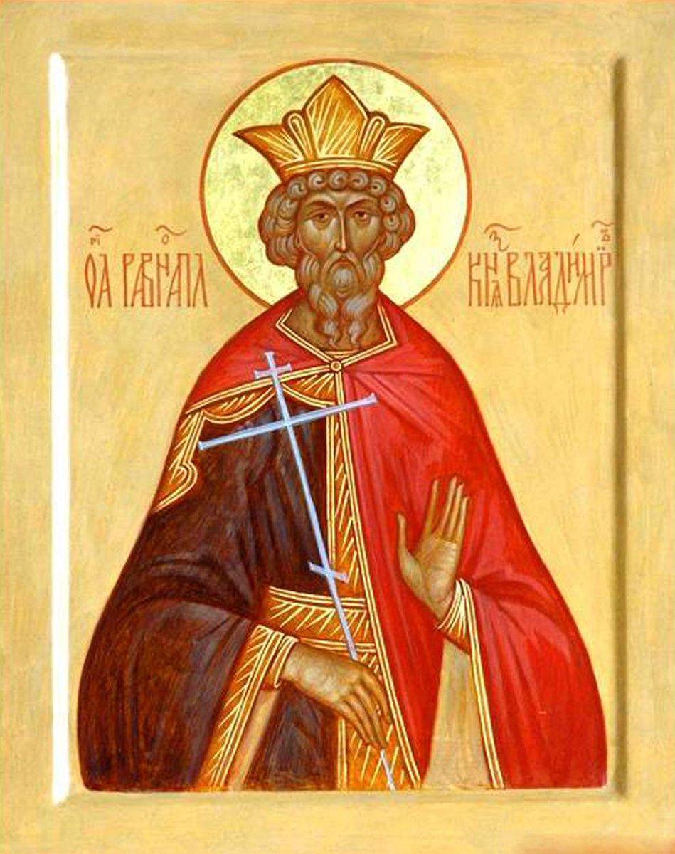Картинки святого владимира