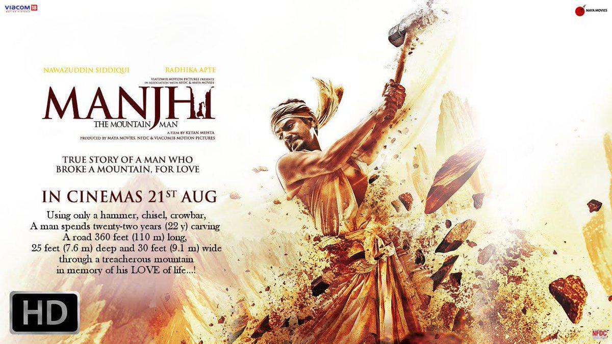 Manjhi - The Mountain Man (2015) Movie Poster No. 3