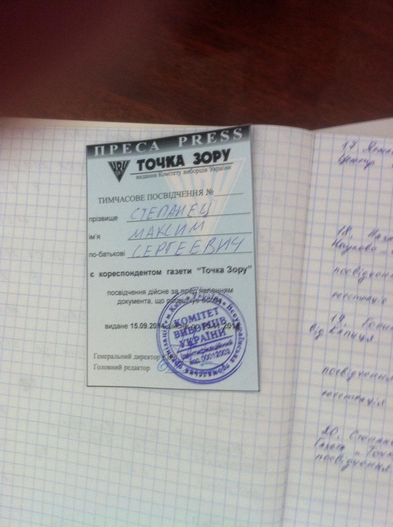 Наблюдатели зафиксировали первые нарушения на довыборах в Чернигове - Цензор.НЕТ 3324